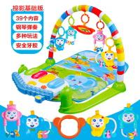 新生儿脚踏钢琴婴儿健身架器带音乐宝宝早教玩具0-1岁投影可遥控 投影普通版