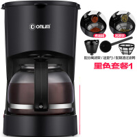 【支持礼品卡】煮咖啡机家用全自动美式小型迷你滴漏式茶壶 jp5