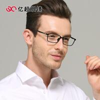亿超近视眼镜框男女 黑色大码眼镜架 配时尚近视眼镜 男款FB0016