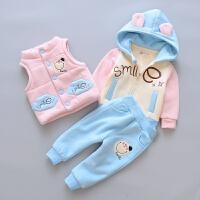 1-2岁女宝宝秋冬装加厚卫衣三件套3-4岁女童拼色套装一岁婴儿外套 粉色马甲