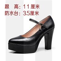 工作鞋旗袍模特走秀高跟鞋33尖头41厚底粗跟真皮鞋演出面试单鞋女SN6683