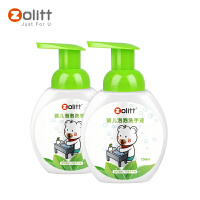Zolitt 卓理 宝宝专用新生婴幼儿童泡泡沫洗手液便携洁净杀菌250ml*2瓶