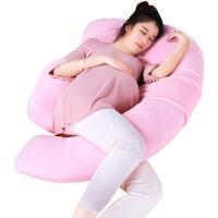 u型枕孕托腹抱枕 孕妇枕头护腰侧睡枕靠枕睡枕