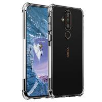 诺基亚x71手机壳 诺基亚X71手机套 诺基亚x71保护套壳 透明硅胶全包防摔气囊手机壳套