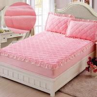 加厚夹棉珊瑚绒床笠单件席梦思床垫保护套法兰绒保暖床罩1.8m床冬 花边