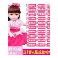 会说话的娃娃 会说话的智能对话芭比洋娃娃套装婴儿童小女孩玩具公主仿真单个布