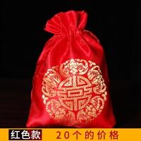 喜糖袋子结婚庆用品婚礼喜糖盒子糖果礼盒锦缎带糖盒包装糖袋