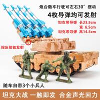 军事坦克模型仿真装甲车声光回力可发射导弹儿童玩具车合金小坦克