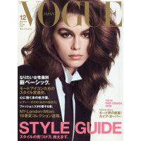 现货 日版 时尚杂志 VOGUE JAPAN(ヴォ�`グジャパン) 2018年12月号