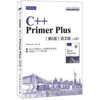 【旧书9成新】【正版现货包邮】C++ Primer Plus(第6版)英文版(上、下册) [美]普拉达 人民邮电出版社