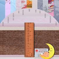定做榻榻米床�|椰棕乳�z棕��1.8m 1.5 1.2米�制尺寸棕�|硬 20cm(15cm棕+2cm乳�z+布套) 18+2