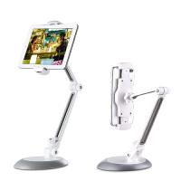 手机支架桌面懒人床头看电视多功能iPad平板支撑支驾抖音直播4床上用简约通用金属创意mini air