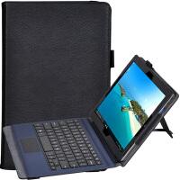 台电 X3 Plus皮套保护壳平板电脑Win10 11.6英寸键盘保护套 荔枝纹系列-黑色