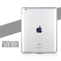 苹果ipad2保护套ip3代全包边a1416壳pad4硅胶老款平板电脑硅胶套防摔爱派外壳子i薄软a1