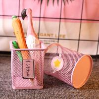 粉色少女心 金属铁网笔筒 创意可爱唯美学生小清新办公文具桌面收纳摆件