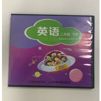 【仅光盘】上海教育出版社深圳小学牛津英语二年级下册英语口语交际(课本+活动手册)配套的 CD光盘 2年级下光盘