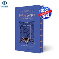 英文原版 哈利波特与密室20周年纪念拉文克劳精装版 学院珍藏版 Harry Potter and the Chamber