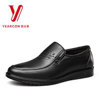 意尔康男鞋轻便商务鞋男士皮鞋爸爸鞋孝心鞋男单鞋
