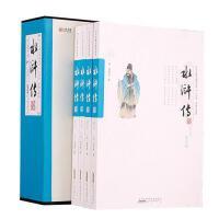 四大名著无障碍阅读 水浒传(大字本 绣像注释版)16开4册 采用权威版本 专家注音释疑 大字清晰排版 阅读一目了然
