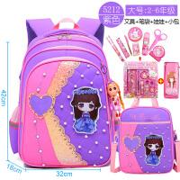 韩版儿童女书包3一6年级12周岁4小学生多层1-3女孩公主护脊双肩包