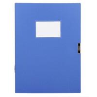 得力(deli) 33126 粘扣档案盒/文件盒/资料盒 A4蓝色 55m 10个装