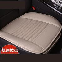 无靠背单片汽车坐垫凯迪拉克XT5 CT6 XTS CTS ATS-L