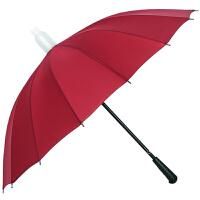 自动长柄车用雨伞带防水套伸缩塑料壳透明抖音同款伞防滴水