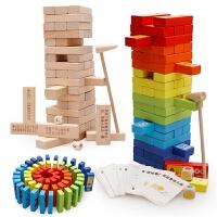智力玩具榉木大号叠叠乐叠叠高抽抽乐抽积木条亲子桌面游戏