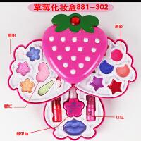 女孩化妆玩具套装草莓化妆盒带口红指甲油儿童化妆品彩妆饰品玩具