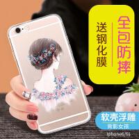 苹果6手机壳iPhone6plus 卡通男女pingg6splus透明软套pg6plus潮 6/6s 背影女孩