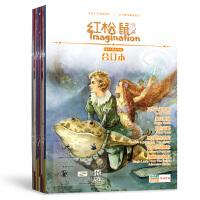 红松鼠  2014年上半年合订本(6册)