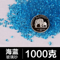 【支持礼品卡】鱼缸装饰玻璃砂造景蓝色玻璃珠水族箱饰品底沙彩色鱼缸造景石底砂ib8