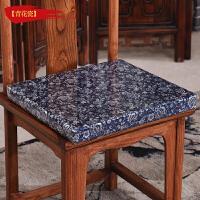 定制中式椅子坐垫仿古家具沙发坐垫餐椅圈椅绸缎海绵坐垫l