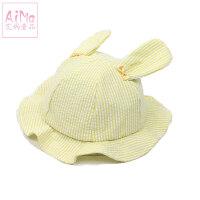 童帽儿童婴儿帽夏女宝宝遮阳帽棉帽透气出游 太阳帽渔夫帽 秋盆帽91 S 48CM(1-2岁)