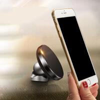 车载无线充电器汽车导航手机支架适用于苹果7三星S8小米6华为安卓2A