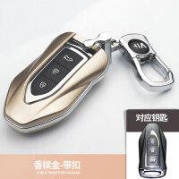 众泰t600Coupe大迈x7包z700壳SR7智能t300遥控SR9汽车钥匙套 汽车用品
