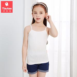 纤丝鸟(TINSINO) 儿童背心男童背心女童吊带儿童时尚四季T恤纯棉无袖打底衫