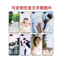 小米6/9手机壳定制8探索版青春版屏幕指纹版4c4s黑鲨8SE5S5x5c5Splus6Xnote3