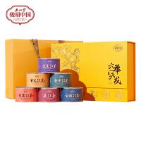 正山堂茶业 本色正山小种红茶特级茶叶礼盒装烟熏工艺200g