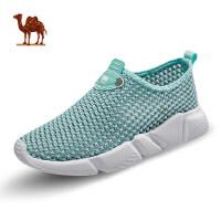骆驼运动健步鞋 2018新款一脚蹬女鞋夏季防滑舒适休闲鞋透气网面