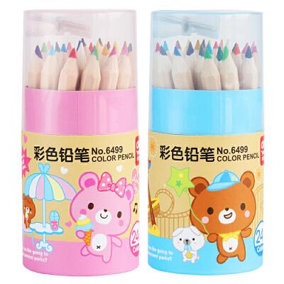 24色彩铅 学生迷你型铅笔 筒装绘画铅笔 儿童美术画画笔包装颜色*发货