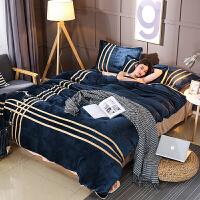 冬天珊瑚绒床品四件套法莱绒加厚保暖毛毛带绒的床单被罩被套1.8米 /
