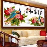 手工十字绣成品中式客厅挂画孔雀牡丹版家和万事兴 绣好的只有画 2.6米 260*95cm