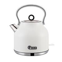 欧点(oudim)电热水壶 家用欧式电水壶大容量1.7L不锈钢烧水壶 OD-G17C 白色
