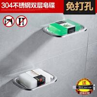 肥皂架不锈钢香皂架放肥皂盒的网架置物架壁挂式沥水肥皂篮免打孔
