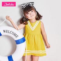 【3折价:62】笛莎女童连衣裙2019夏季新款海军风织带棉质公主女童裙