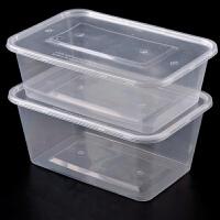 一次性透明外卖打包盒快餐盒饭盒便当盒长方形带盖50套