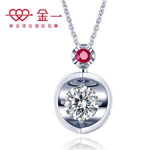 金一钻石项链18K金红宝石心形四爪镶吊坠聚爱宝盒系列时尚简约求婚订婚结婚项坠 需定制