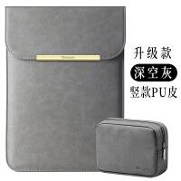苹果电脑包macbook12内胆包air13.3mac13笔记本11寸pro15保护套皮