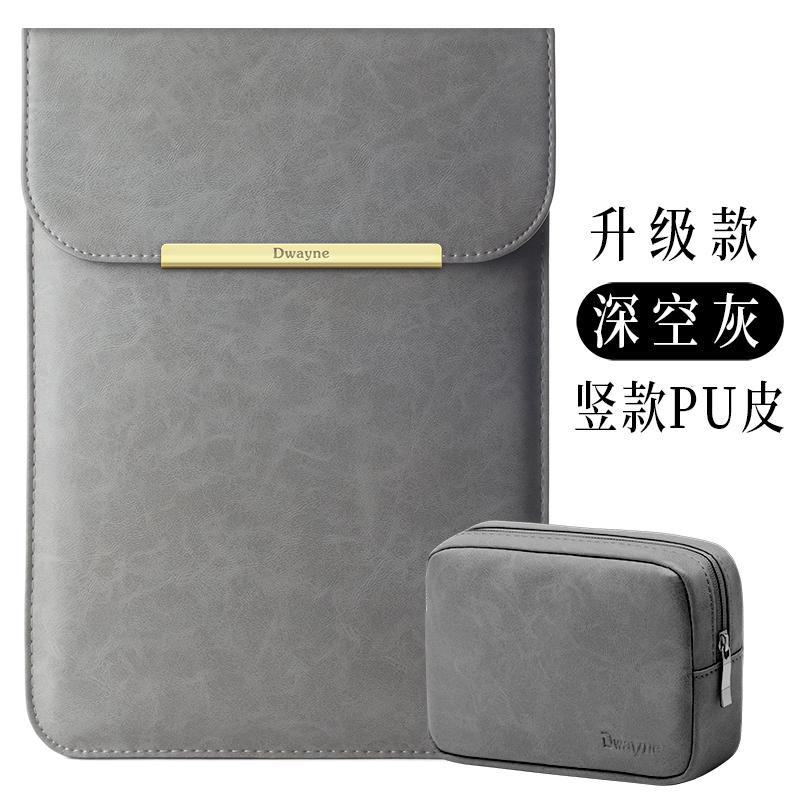 苹果电脑包macbook12内胆包air13.3mac13笔记本11寸pro15保护套皮 发货周期:一般在付款后2-90天左右发货,具体发货时间请以与客服协商的时间为准